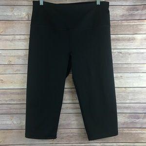 Victoria's Secret VSX Sport Crop Workout Pants